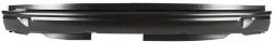 Підсилювач бампера Audi A6 C5 2001-2004