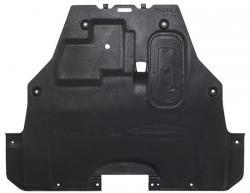 Защита двигателя Mazda 6 GH 2008-2010 (Пластмассовая)